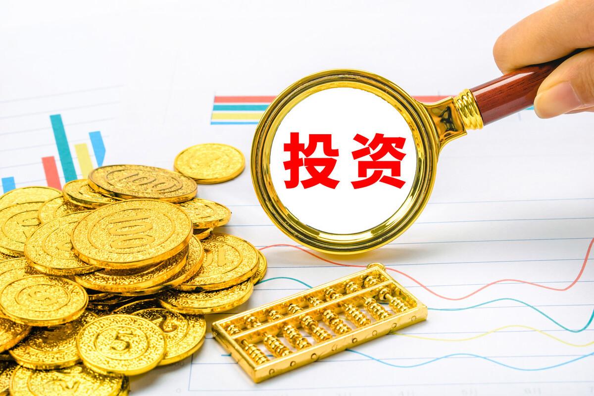 黄金投资锁单是什么意思?