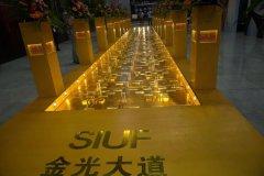 做贵金属黄金投资如何能更好的进行顺势交易?