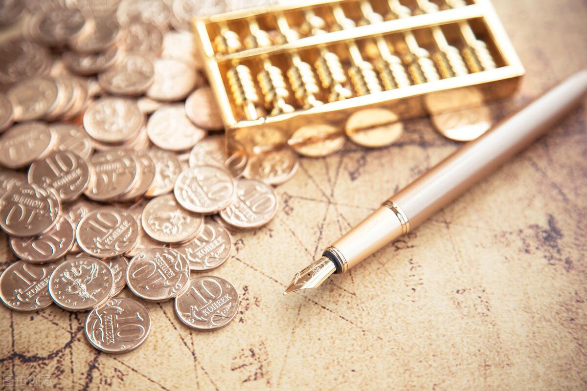 纸黄金适合长线投资吗?