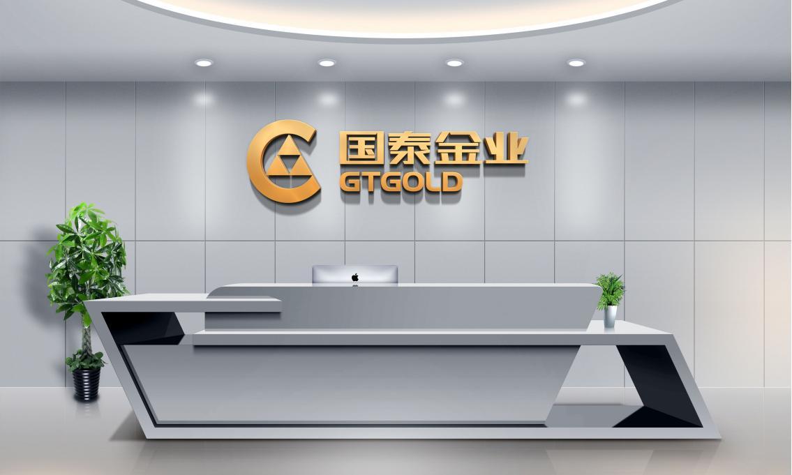 国泰金业_香港国泰金业代理_国泰金业怎么样