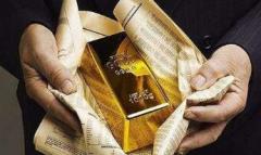 香港金银业贸易场是正规的黄金交易所吗?