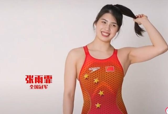 奥运会第六天7月29日,中国队夺金热门赛程盘点