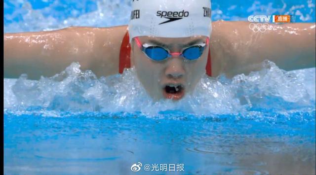 刷新奥运纪录!张雨霏200米蝶泳夺冠,中国队拿下第13金.